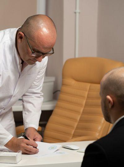 Consult Urologie investigatii debitmetria